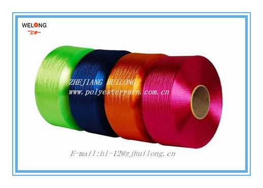 fdy polyester yarn in china
