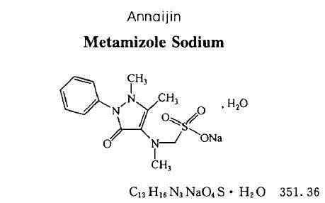 Analgin/Metamizole Sodium/Novalgin/Dipyrone