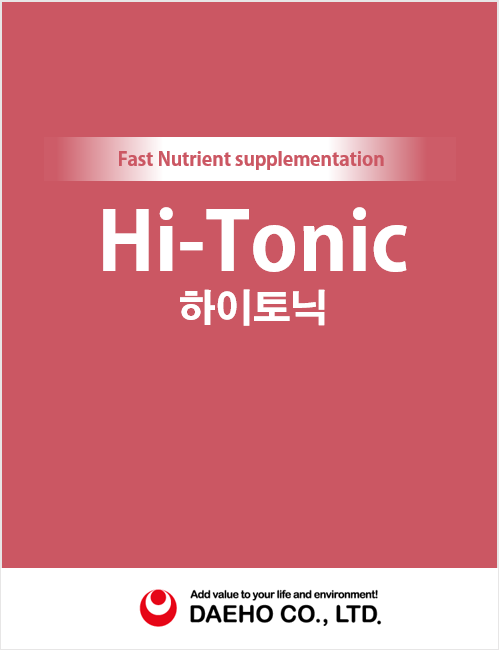 Korean Feed additive Hi Tonic with Active ingredients: Bioflavonoids, hydrolyzed protein, choline