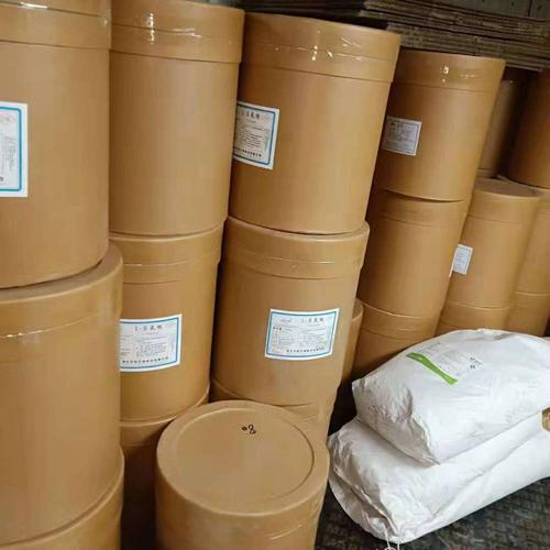 L-Lysine Hot sell/Manufacturer/High quality/Best price/In stock(CAS#56-87-1)