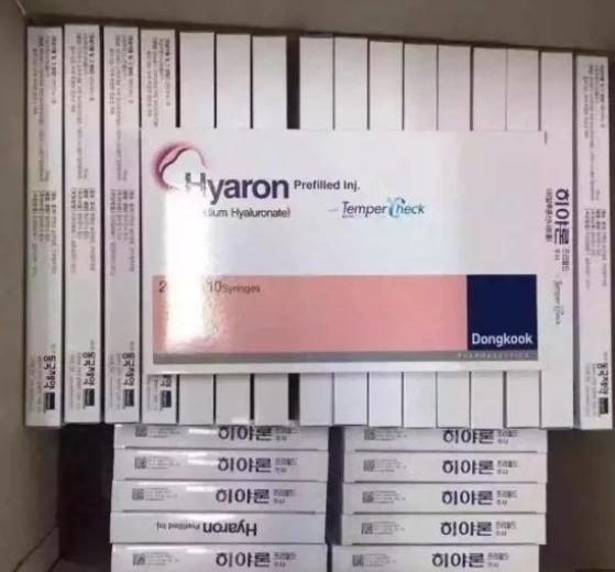 Hot Sale Hyaron 10syringes/1pack - Sodium Hyaluronate 25mg/1pack - Sodium Hyaluronate 25mg