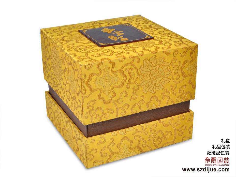 beautiful paper box