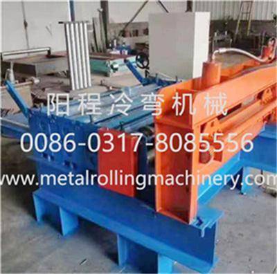 1.25M-1.0MM Automatic Cutting Machine