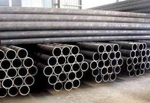 ASTM A335 P11 Alloy Seamless Steel Tube