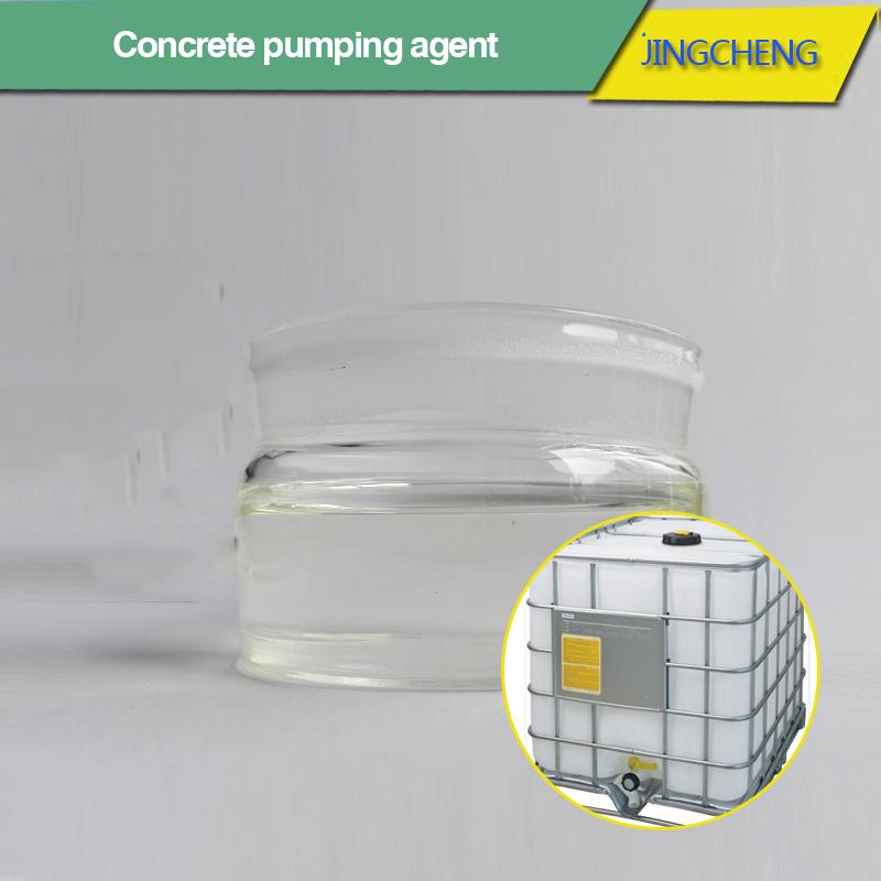 Jingcheng JC-07 High Efficiency Pumping Agent Concrete Admixture