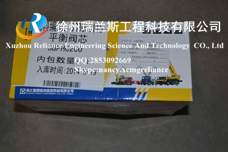 XCMG spare parts-crane-qy25k5s-valve core-803000115
