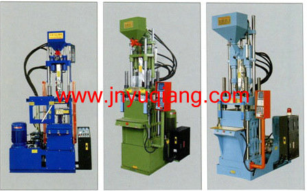 Vertical Plastic Handle-making Machine