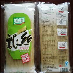Length Straight Dried Rice Vermicelli/Rice Stick/Rice Noodles/Rice Spaghetti