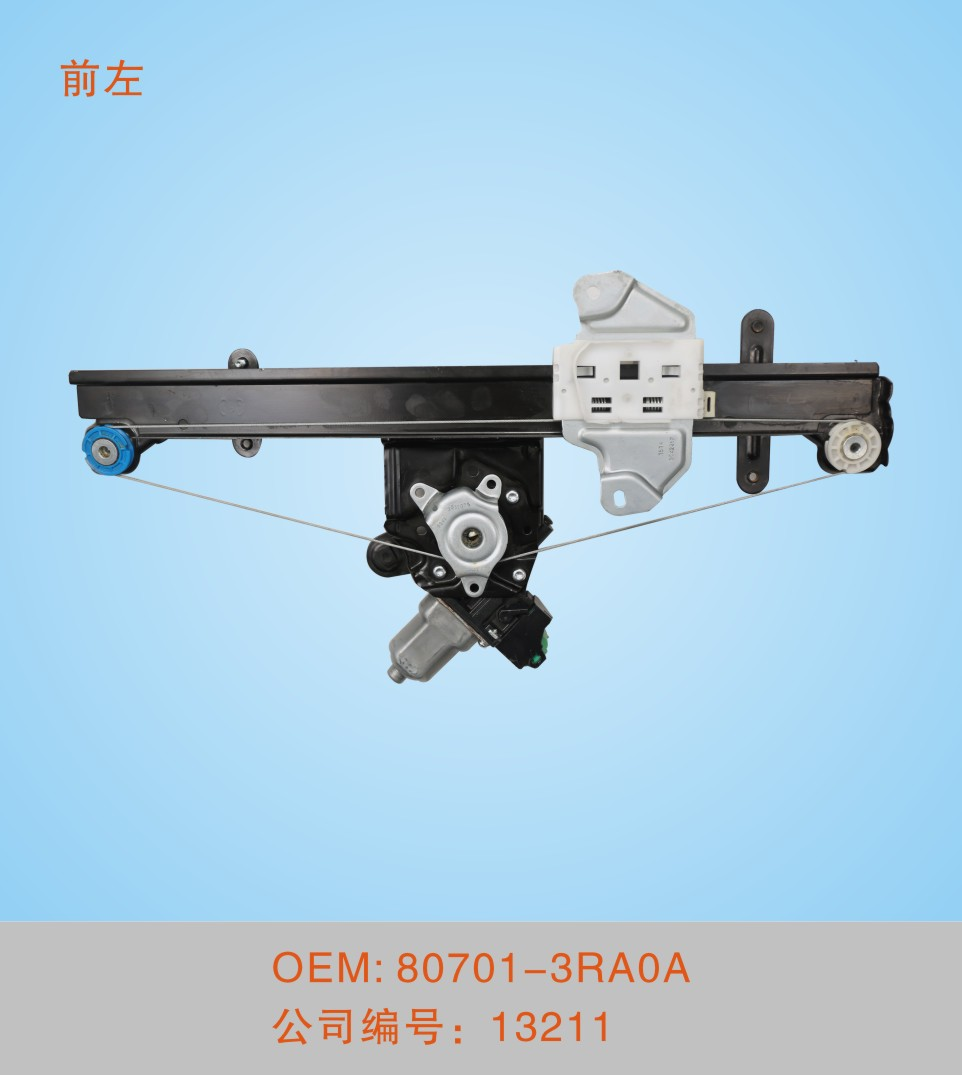 electric window regulator with NISSAN NEW SYLPHY