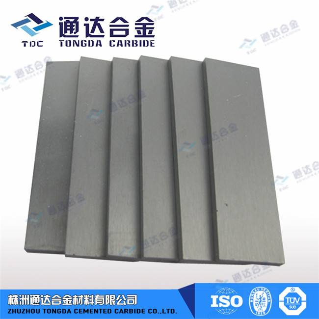 Tungsten Steel Sheet