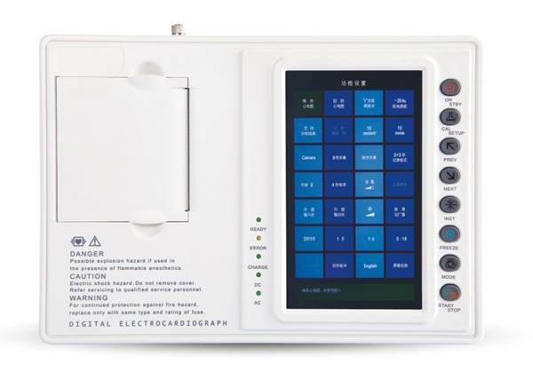 E5 Digital Three Channel Color Touch Screen ECG Machine