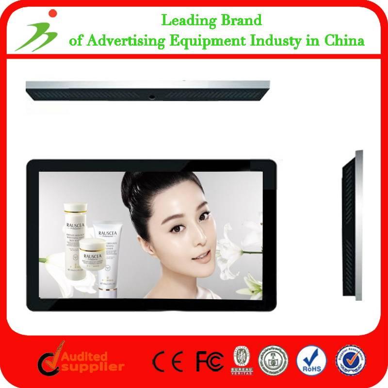 Wall Mounted 1080P HD Network Advertising Digital Kiosk