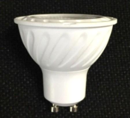 Spot light (LL-SP7-PBA03-1 certified CE, ROHS, SAA)