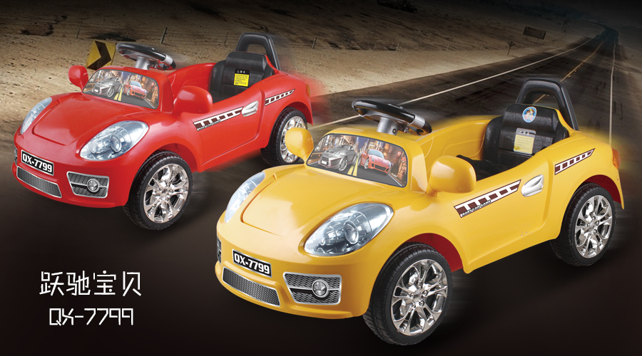 Audi Child 12V Kids Electric Ride On Toys baby Car