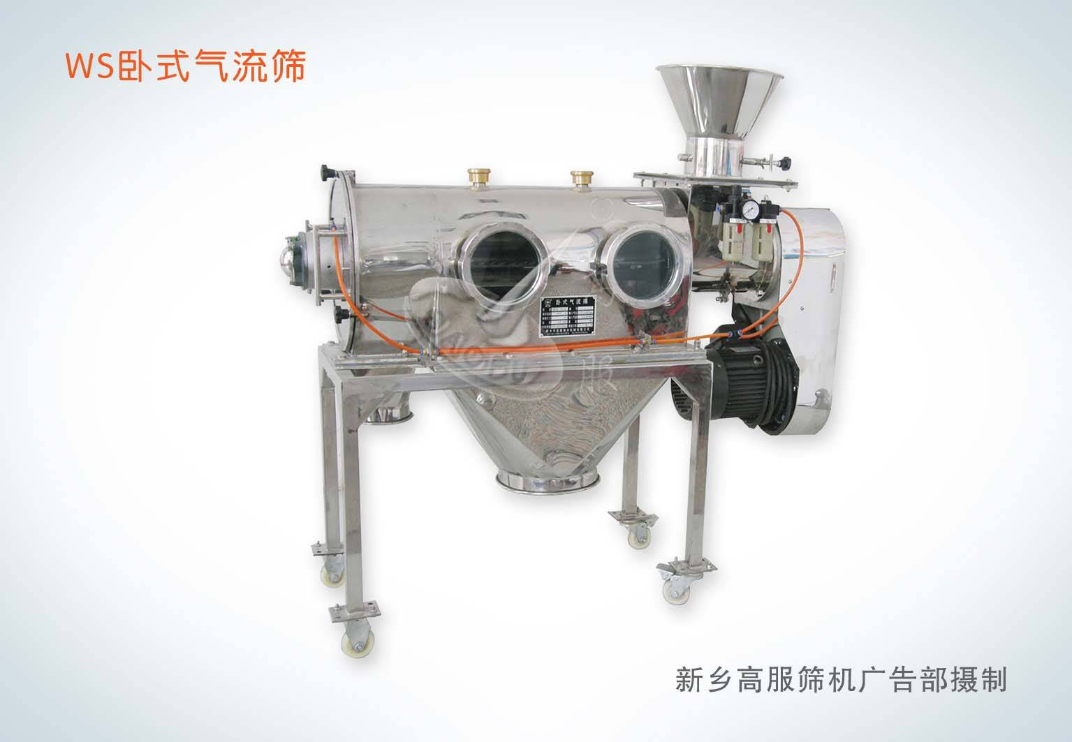 grinding plant powder screener machine