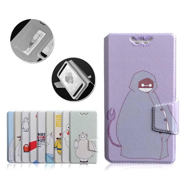 slip phone case