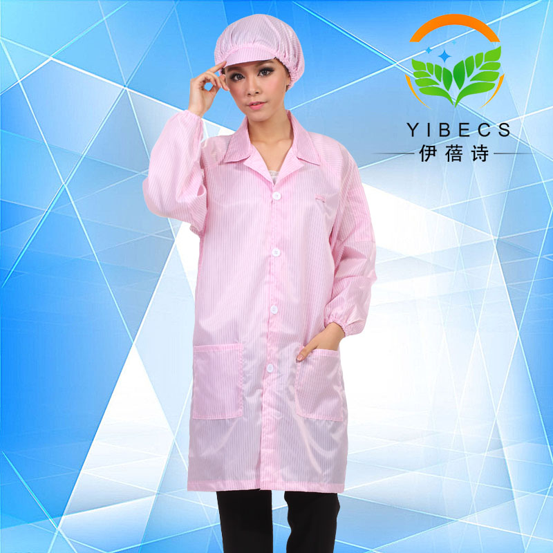 Wholesale Breathable Autoclavable Antistatic ESD Cleanroom Coverall