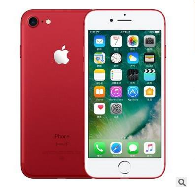 iPhone 7Plus red Mobile Unicom Telecom 4G Mobile