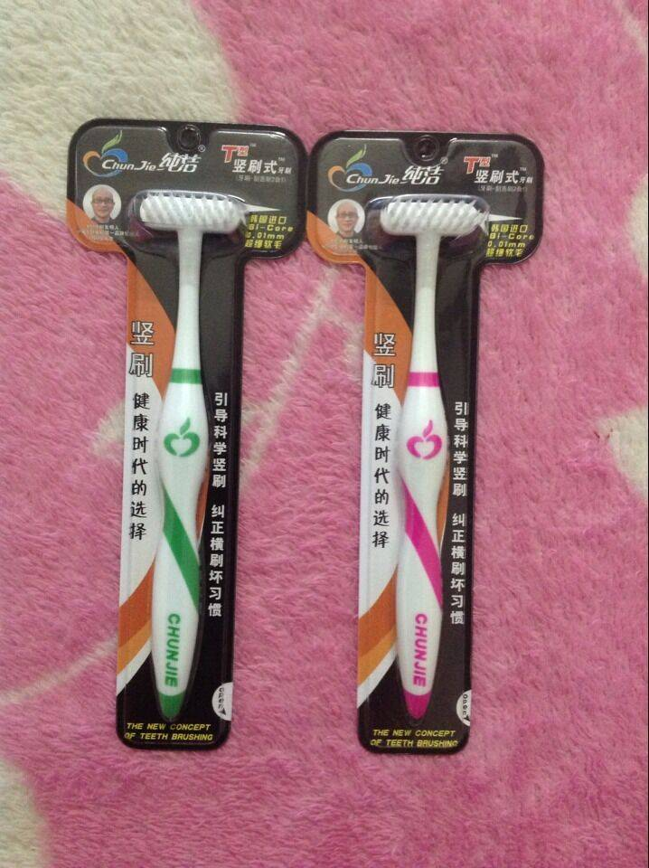 Korea imported Becore material Innovation technology T shape tooth for adult