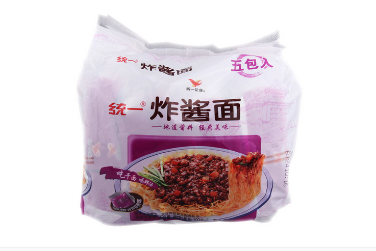 Noodle Packaging Film wtih food grade materials