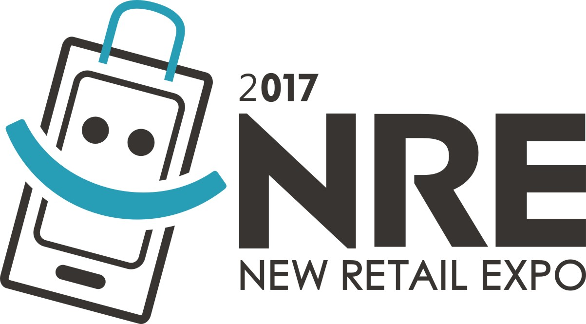 2017 China International New Retailing Expo (New Retail Expo 2017)