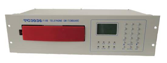 TC3036 Fire Telephone Panel