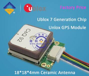 VK18U7 VK18U7 Ublox G-mouse Chip GPS Navigator Module with Small Size FACTORY PRICE Wholesale/OEM/Dr