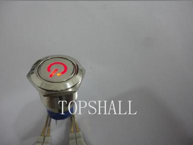 19mm ON symbol illuminated switch/pushbutton switch/metal switch/metal pushbutton swi