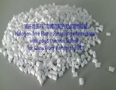 DMB-20500 type Halogen-free Flame Retardant Masterbatch for GF+PBT or GF+PET