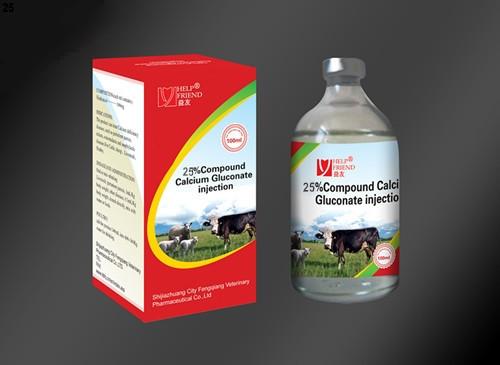 Calcium Gluconate 25% Injectable Solution
