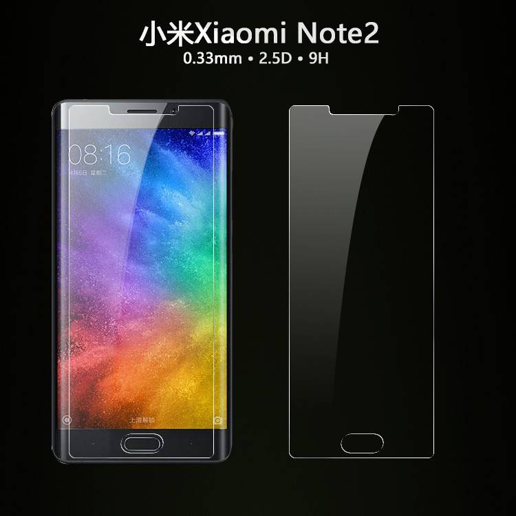 Apply to xiaomi note 2 tempered glass manufacturers selling,0.33mm,2.5d high quality