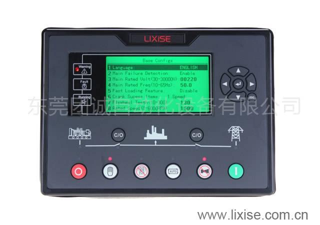 LXC7220 generator intelligent controller
