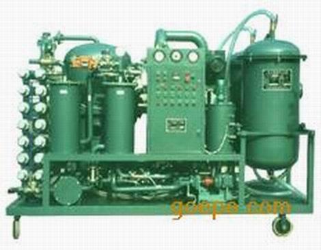 Hydraulic Lubricating oil regeneration purifier ( Gtalk: Trina.Cao@gmail.com )