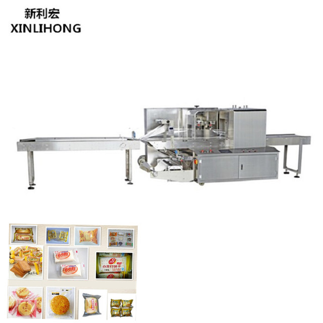 Pillow Type Automatic Horizontal Vegetable Flow Wrap Packing Machine