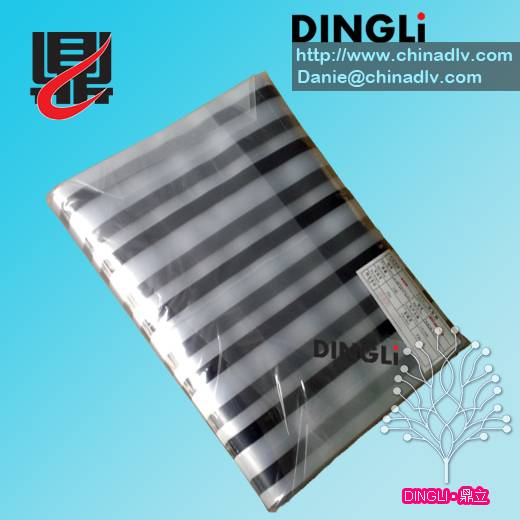 Magnetic stripe coated overlay
