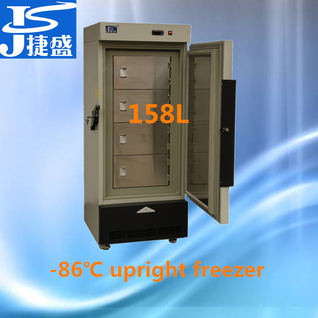 -80°C Ultra low temperature upright freezer 158 liters