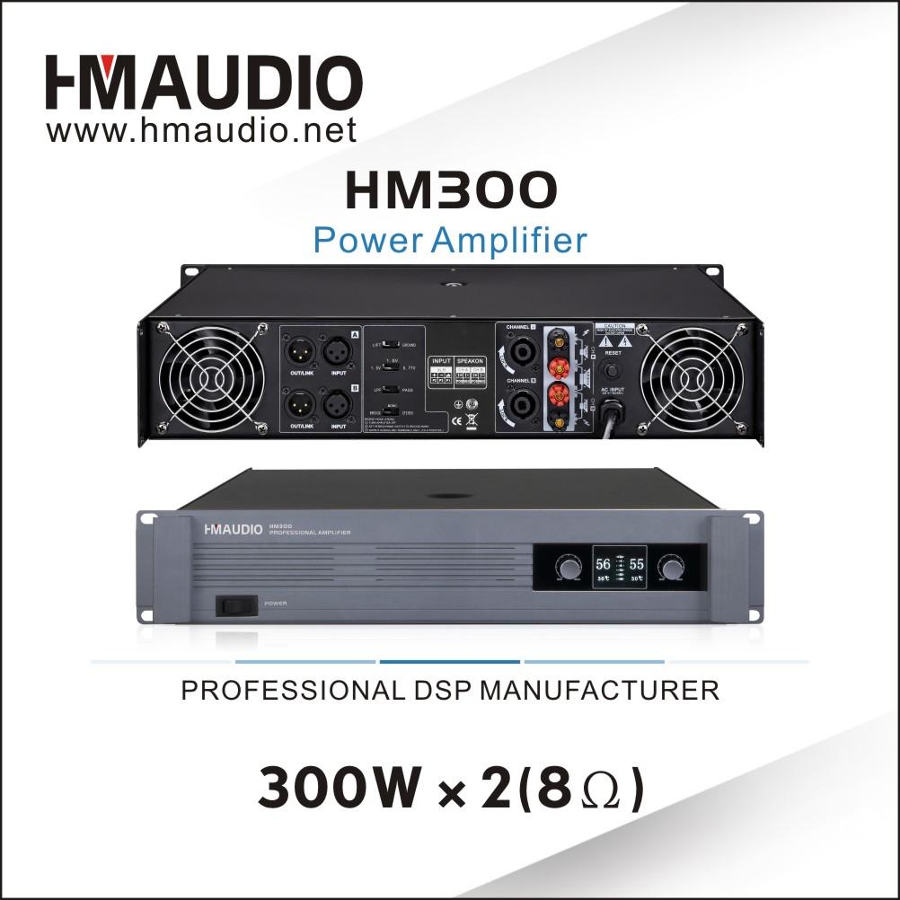 Professional 300W x 2 Channels Power amplifier HM300