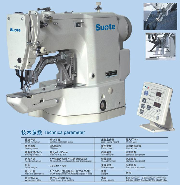 Electronic Direct Drive Button SewerST40DBROTHER BE40DSEWING Magnificent Button Sewing Machine For Sale