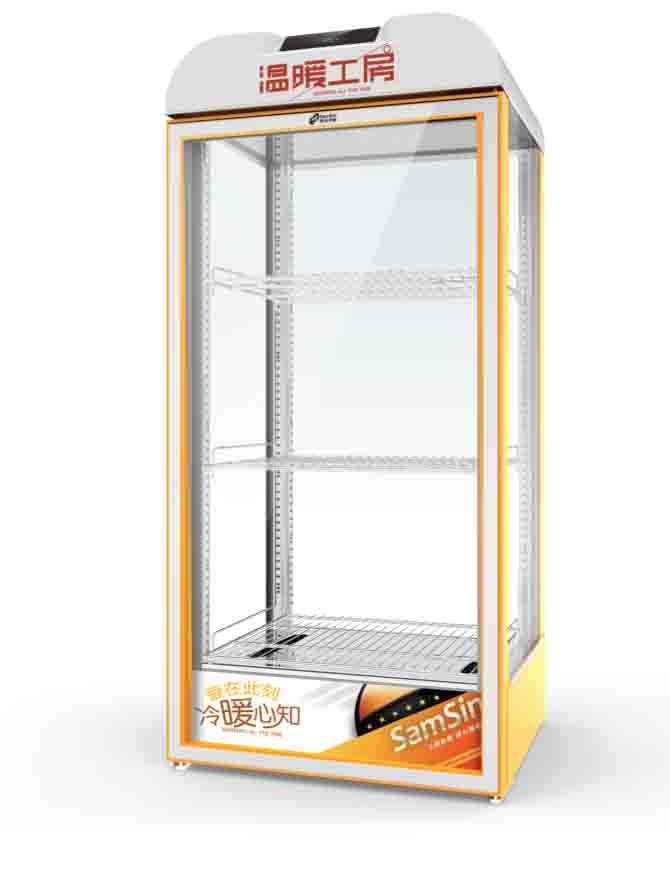 95L heating cabinet