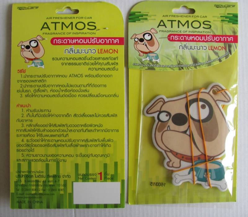 Customized Scented Paper Air Freshener for car interior deodorizing with backing card