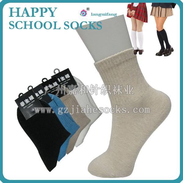 Solid color ankle school sport socks China student socks manufacture