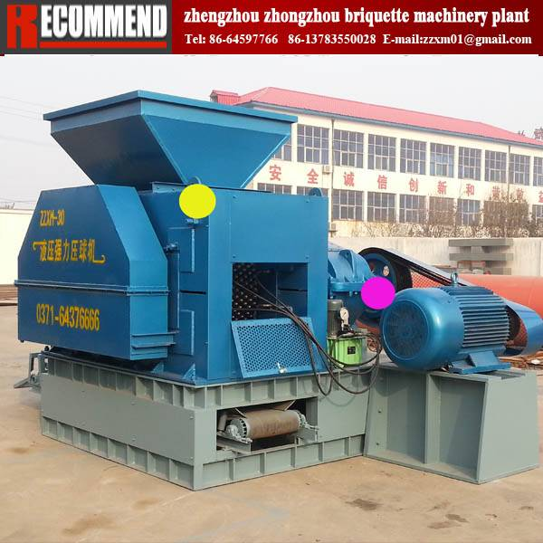 Briquetting Machine --   8t/h