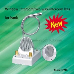 Factory offer dircetly intercom kits