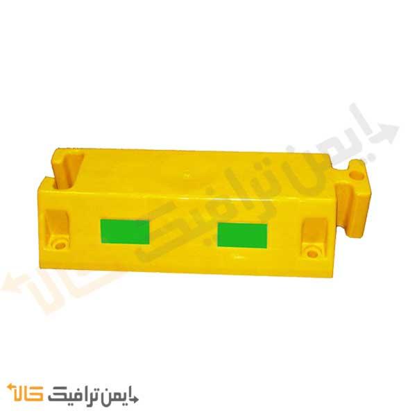 traffic separator