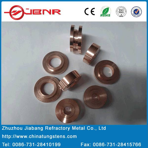 Tungsten Contacts,Tungsten Switch Contact,Breaker Contact,contacts tips