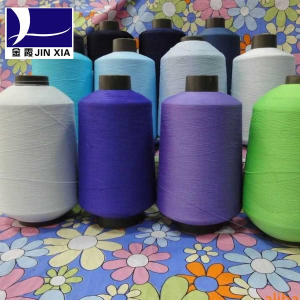 150D 96F DTY POLYESTER TEXTURED YARN COLORED