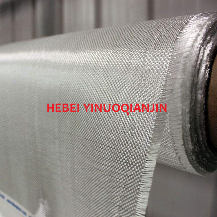 200g Fiberglass Cloth