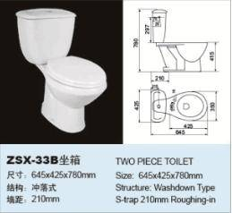 TWO PIECE TOILET ZSX-33B