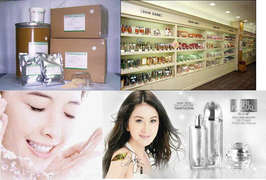PGA Cosmetic flour/hydrogel: Beauty+ Moisturizer + Mask forming agent