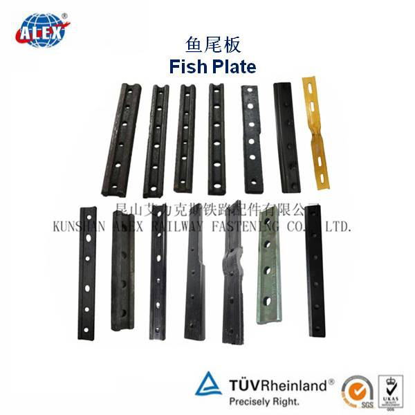 Railway fish plate with rail fish bolt washer nut